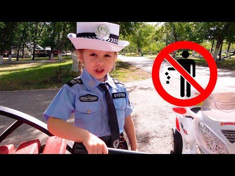 Eva And Mom Pretend Play Police