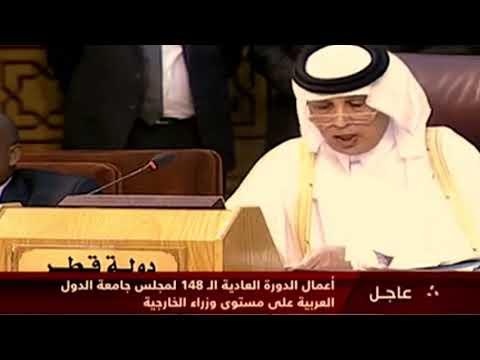 قطر تقول ايران دولة شريفة.. السعودية ترد سوف تندمون على ذلك