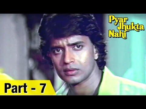 Pyar Jhukta Nahin (1985) | Mithun Chakraborty, Padmini Kolhapure | Hindi Movie Part 7 of 9
