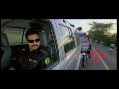Komaram Puli - HD Trailer - official