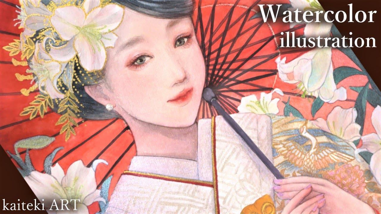 【水彩】ユリと花嫁の着物女の子👰和風イラスト【illustration】Lillies & Kimono Girl - Japanese watercolor painting