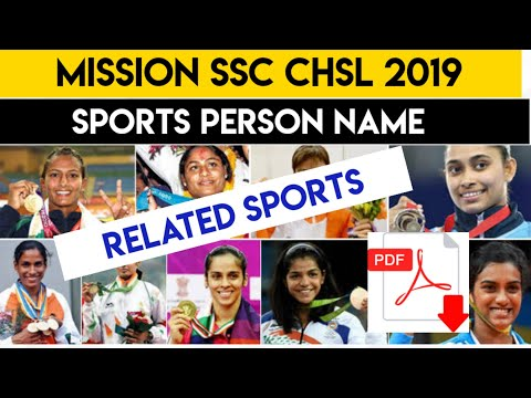 SSC CHSL 2019 Important Sports Persons And Related Games. Expected topic. Mission SSC CHSL 2019.
