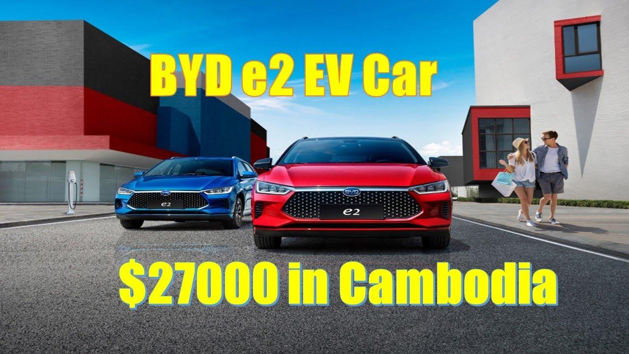 Download រថយន្តអគ្គីសនីBYD e2,BYD e2 EV Car Reviews,BYD e2 EV specifications,BYD EV Car Price,Car Technology,