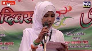 बहुत प्यारा प्यारा है मेरा वतन | khoobsurat nazm | Madarsa Maulana Abul Kalam Azad