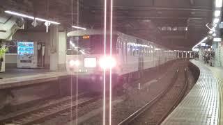 185系貨物線ツアー 「国鉄特急型電車185系で満喫 首都圏ぐるり旅」B5編成回送品川発車