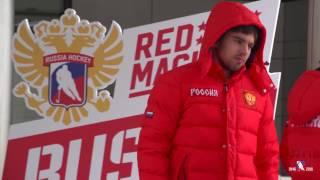 Будни национальной сборной России на Кубке Карьяла