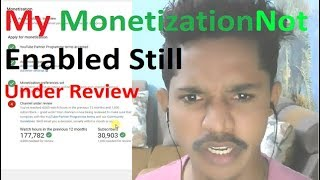My Monetization Not Enabled Still Under Review | Why | August 2018
