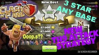 TH9 NEW ATTACK STRATEGY //. TWO DIFFERENT ATTACK STRATEGY,,/// DESTROY ANY BASE LIKE A. PRO.../