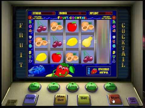 Как победить в игровой автомат клубнички (fruit cocktail) в казино вулканиз YouTube · Длительность: 4 мин33 с