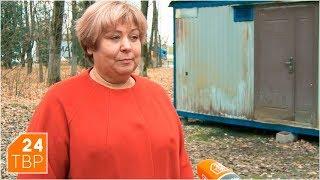 В Сергиево-Посадский филиал МФЮА вернулось тепло   Новости   ТВР24   Сергиев Посад