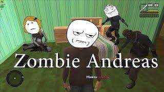 Зомби Андреас