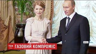 Україна знову купуватиме російський газ, але вже за ринковою ціною
