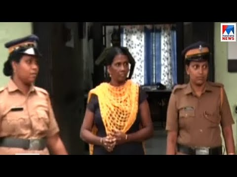 Theft Case; Young Lady Arrested