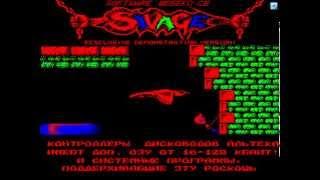 БК-0010, демо игры Savage (BK-0010, Savage demo)