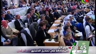 المصادقة على الدستور الجديد بالجزائر وسط مقاطعة المعارضة