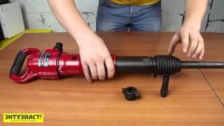 видео Отбойные молотки МО-2