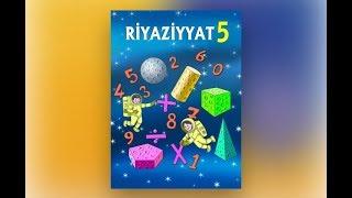 Riyaziyyat 5 ci sinif sehife 51. Ededin bolenleri / Rasim Aliyev