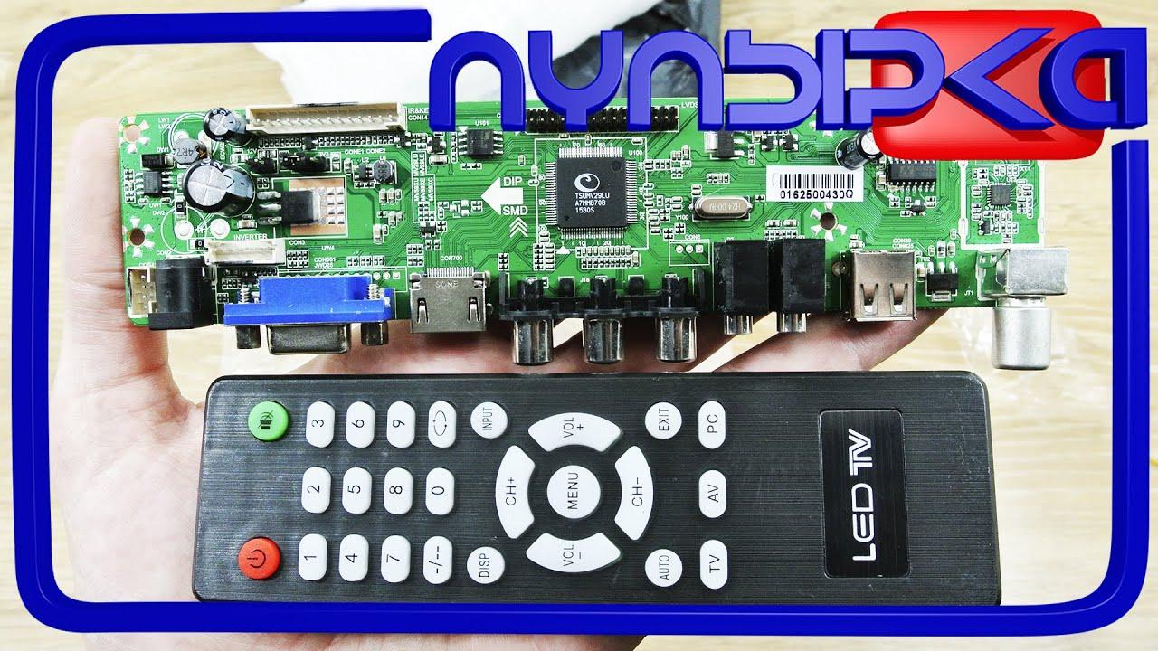 Посылка №294 MTV boks телевизор приставка для монитора, тест и .