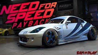 NOVIDADES ESCONDIDAS NO NOVO TRAILER! | Need For Speed Payback