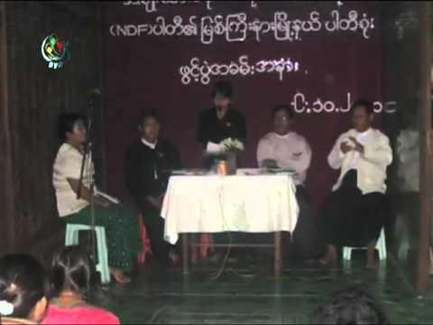 DVB - 12.10.2010 - Daily Burma news