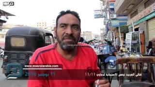 مصر العربية | أهالي الغربية ترفض الاستجابة لدعاوي 11/11