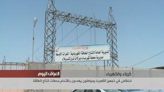 مواطنون في كربلاء يهددون باقتحام محطات انتاج الطاقة الكهربائية