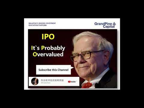 为什么股神巴菲特不投资IPO?