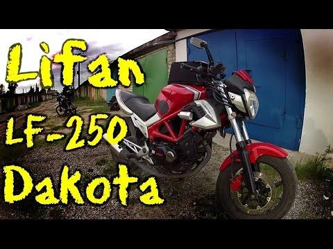 Тест-Драйв | Lifan LF250-19P Dakota
