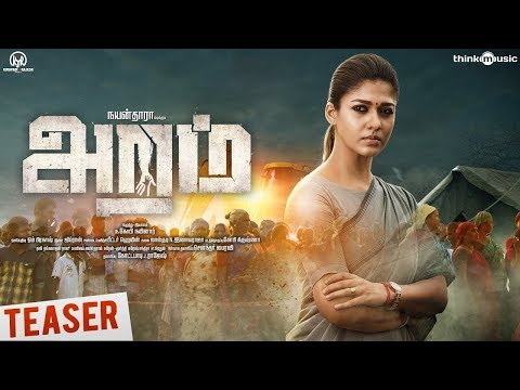 Aramm Official Trailer | Nayanthara | Gopi...