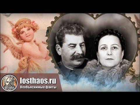 Жены и любовницы Сталина. Кем они были, любимые женщины вождя
