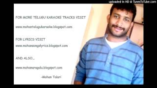kontegadni kattuko lyrics