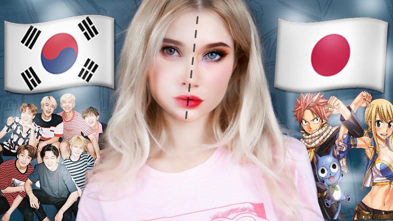 Корейский VS Японский макияж