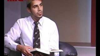 Islamische Sicht -- Koran Verbrennung 4/7