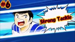 Captain Tsubasa Skill - Strong Tackle #6