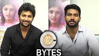 Nani & Prasanth Varma Bytes About Awe Movie | Kajal Aggarwal | Nithya Menen | Nani | TFPC
