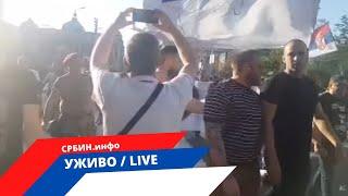 СРБИН.инфо ⓒ ✔ UŽIVO : Narod sa Srđanom Nogom krenuo na RTS