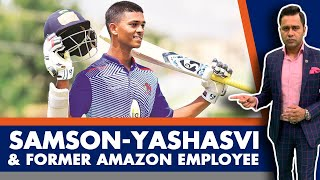 SAMSON-YASHASVI and former AMAZON employee   #AakashVani   Cricket Analysis
