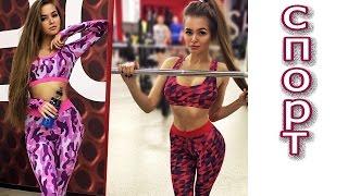 видео легинсы для фитнеса женские