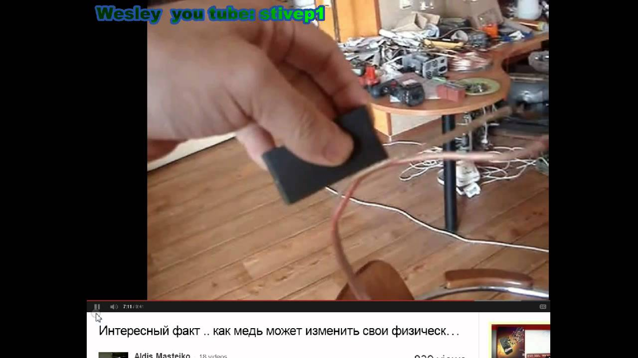 how to magnetize copper wire