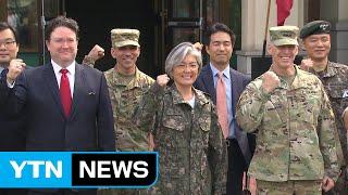 강경화 외교, 미 2사단 방문...한미정상회담 정지 작업 / YTN