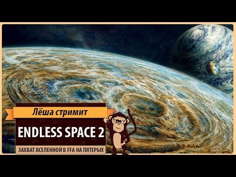 Стрим Endless Space 2: сетевая игра на пятерых