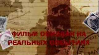 Ужасы «Астрал: Глава 3» 2014 (АСТРАЛ 3) / Смотреть онлайн