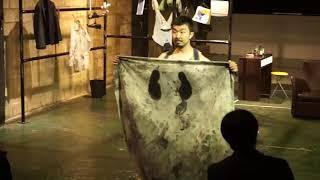 연극 [소모] 하이라이트