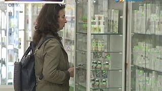 Бесплатные медицинские препараты начали выдавать в украинских аптеках