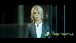 видео Для чего нужен юридический адрес индивидуального предпринимателя?