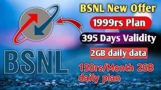 BSNL new data plans 395 days validity| bsnl 1999 plan details |bsnl new offer| bsnl unlimited offer