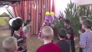 Да здравствует сюрприз! Детские праздники в Оренбурге Клоуны(Агентство детских праздников