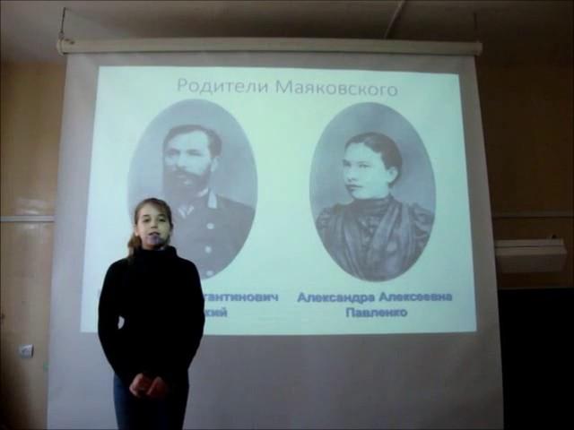 Изображение предпросмотра прочтения – СофьяБочарова читает произведение «Ничего не понимают» В.В.Маяковского