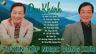Duy Khánh Hương Lan | Góc Nhạc Vàng Xưa Hay Nhất - Tuyển Tập Nhạc Vàng Hải Ngoại Xưa Để Đời