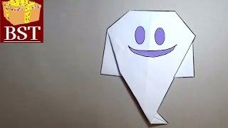 Как сделать доброе привидение из бумаги А4?(, 2016-10-19T11:35:34.000Z)